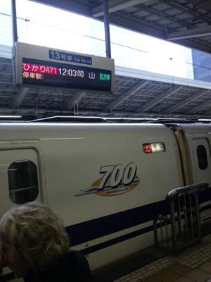 出発の東京駅新幹線